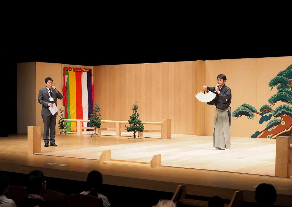 能楽と郷土を知る会 兵庫県三田市