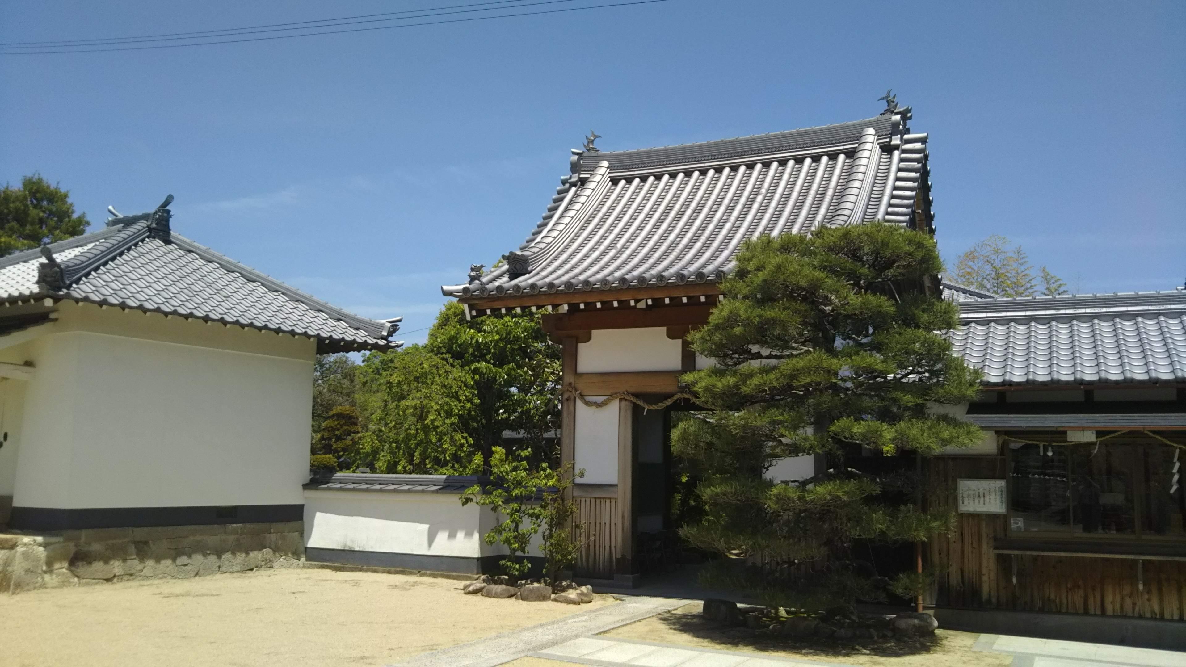 三田天満神社社務所