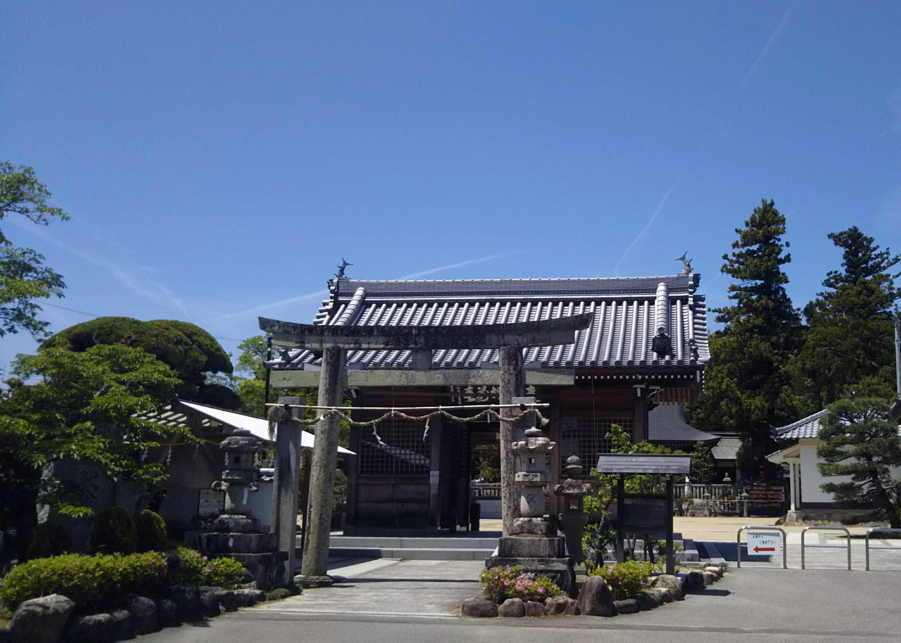 三田天満神社