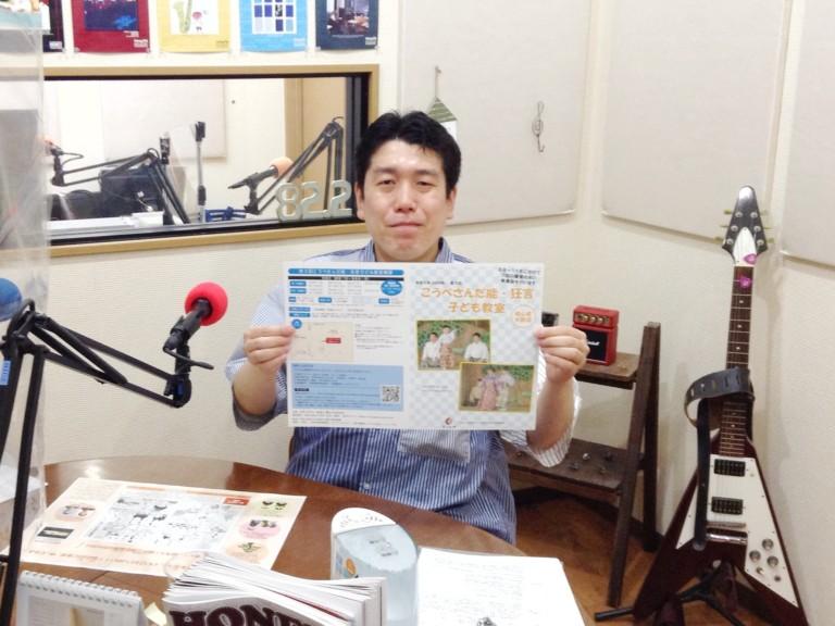 20200717ハニーFM出演